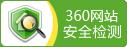 鼎城云网络